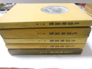 毛泽东选集【1--5卷全】第五卷是繁体竖版。都是一版一印,