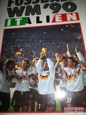 原版硬精1990世界杯画册