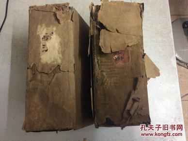 杈�婧�锛�涓�绉�锛��ㄤ���锛�1922骞村�帮�绮捐���