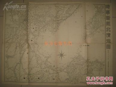 日本侵华证据  清末老地图---------1900年《时事新报 北清地图》  77x54cm  珍贵史料!
