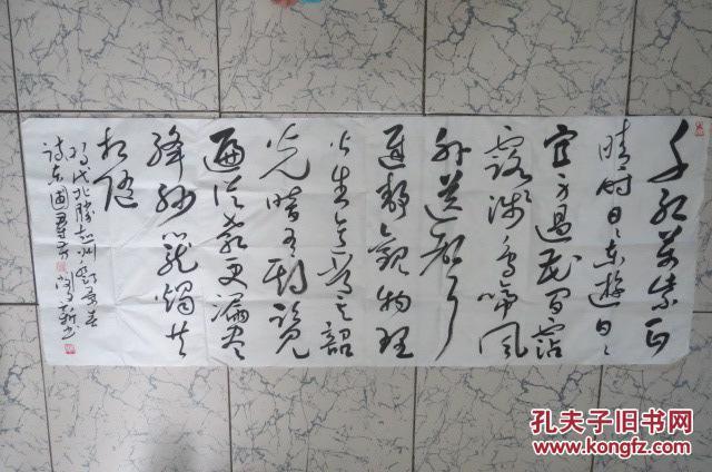 云南省书法家协会会员闵文新书法作品一幅