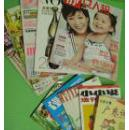 中国消费者报  4份合售(2008年)