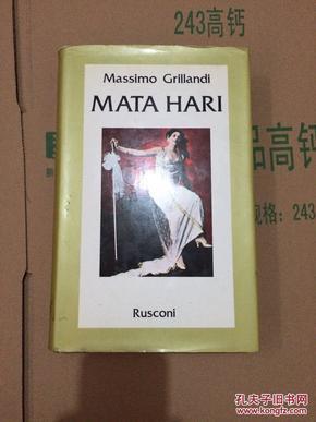 MATA HARI 马塔哈里 (精装本-如图)