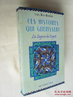 法文原版   Ces histoires qui guérissent:    La sagesse du Coyote by Lewis Mehl-Madrona