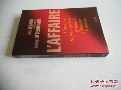 法文原版     L'Affaire (French Edition)