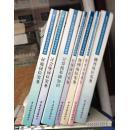 黑龙江省地税系统业务培训系列教材----职业道德教育
