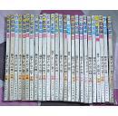 机器猫 17册散配 书目见描述 人美版 八五至九品 单册15元 包邮挂