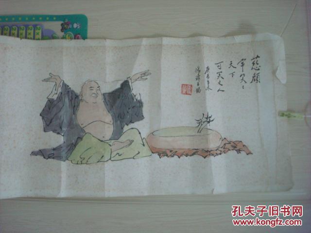 南京画家张禄玉画作《慈颜弥勒佛》-南京市老干部书画联谊会