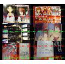 日本原版收藏-EVA新世纪福音战士-钢铁女友--画集资料