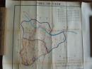 极珍贵,含乐尧山区地名音译对照表,平果县第二区陇人民族分布略图 1954年印制