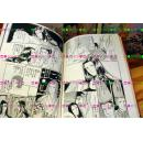 日本原版 大和和纪 源氏物语 あさきゆめみし 全7卷 初版书腰