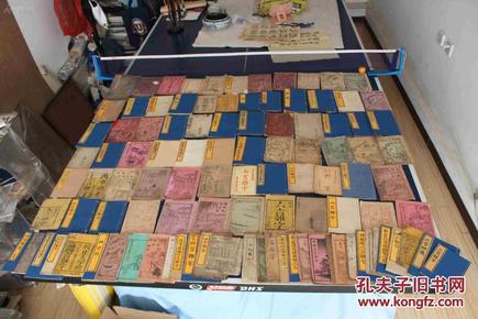 杂字--清代木刻民国石印等共155本多带图