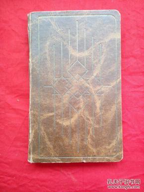 《天主教弥撒经典书》