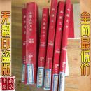 三联生活周刊    2010  31-36、37-42、43-48、49-52 共4本合售   详情见图片