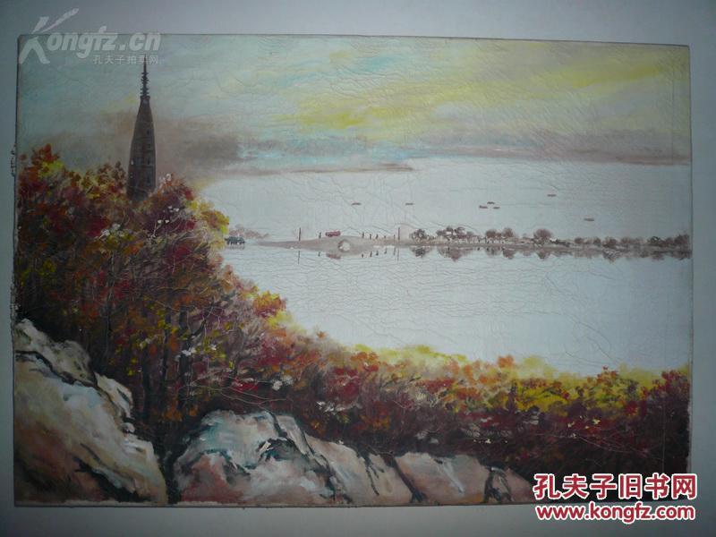 名家精品老油画!!   (?尔俭 )八十年代  中央美院布上油画《西湖秋景》 原框裱   55cm×38cm     有签名款不识。  非常精美,收藏品佳!