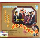 江西赣南客家采茶戏:《寡妇有郎更幸福》