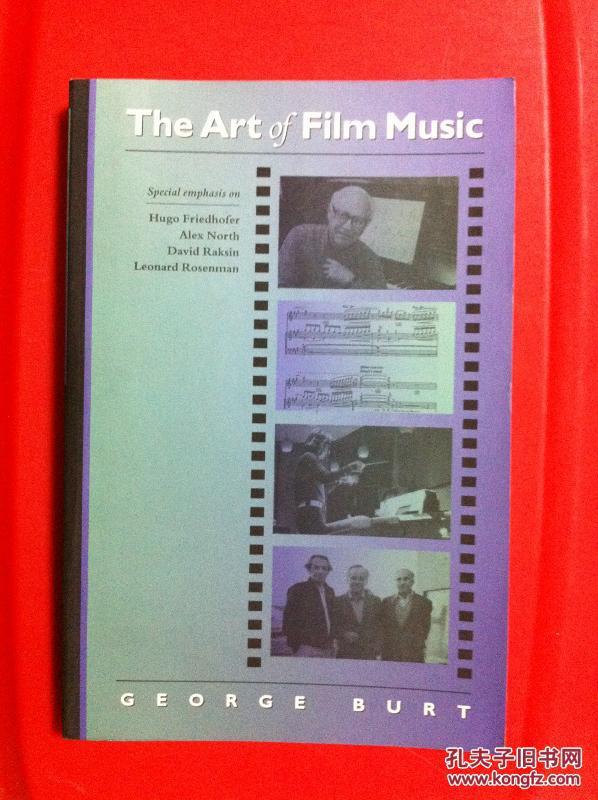 The Art of Film Music (电影音乐艺术)