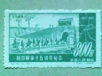 纪16抗战(4-2)800圆---新票