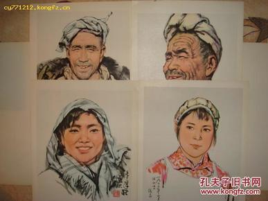 工农兵人物写生【中国画,一套共16张】