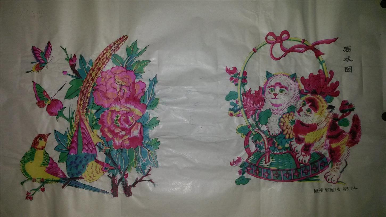 70一80年代武强木版年画版画*猫戏图、锦鸡牡丹两张