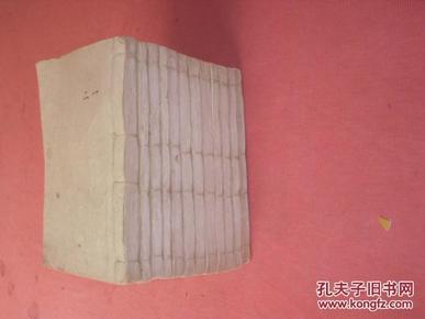 《四书人物类典串珠》清同治线装白纸木刻版12册 一套  品佳