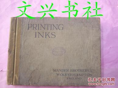 PRINTING INKS��姘��界����