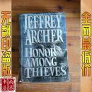 英文原版 包挂刷 Honor among Thieves 盗贼的荣誉   1993年 400页