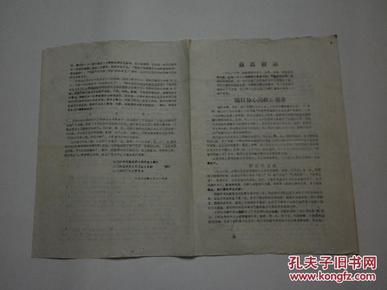 ���╀�������锛�1967骞淬��瑙�����蹇����挎不杩�瀹炽����涓�澶�棣��胯�茶����������������璇�缁���杩般��.