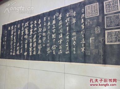 苏东坡的【寒食帖】拓片,2米多长,天下第三行书