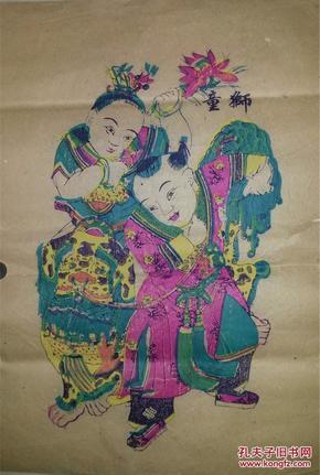 *稀见高密七、八十年代印清代原版木版年画版画*狮童*仅一张