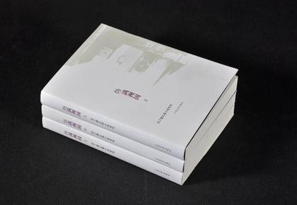 迟子建长篇小说《伪满洲国》亲笔签名本   2月2日16:30独家销售
