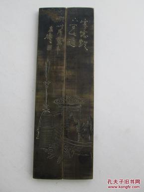 清代铜镇尺一对,一面字一面画,老刻铜珍品,稀见