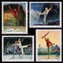 邮票  编号邮票 N53-56白毛女 1973年邮票 保真全品