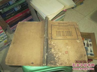 1943年:WAR DEPARTMENT    TM11-280    详情见图  品如图  完整  书脊皮掉了  4-8号