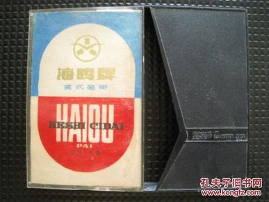 【老磁带卡带】早期老海鸥牌盒式磁带(无锡磁带厂出品)