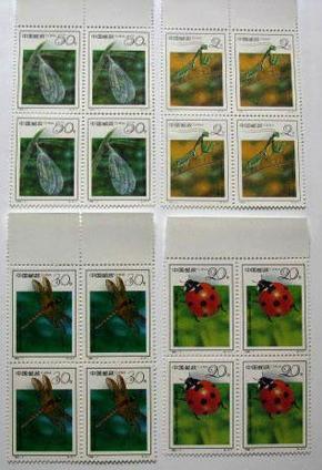 1992-7,昆虫带边--全新邮票全套四方连甩卖--实拍--包真