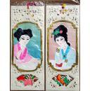 【精品文房】非常难得的70年代书签系列《中国四大美女》套装4枚。未拆封,纯手工剪制!(包老包真)挑一个喜欢的书签,让它成为你爱书的眼睛吧……