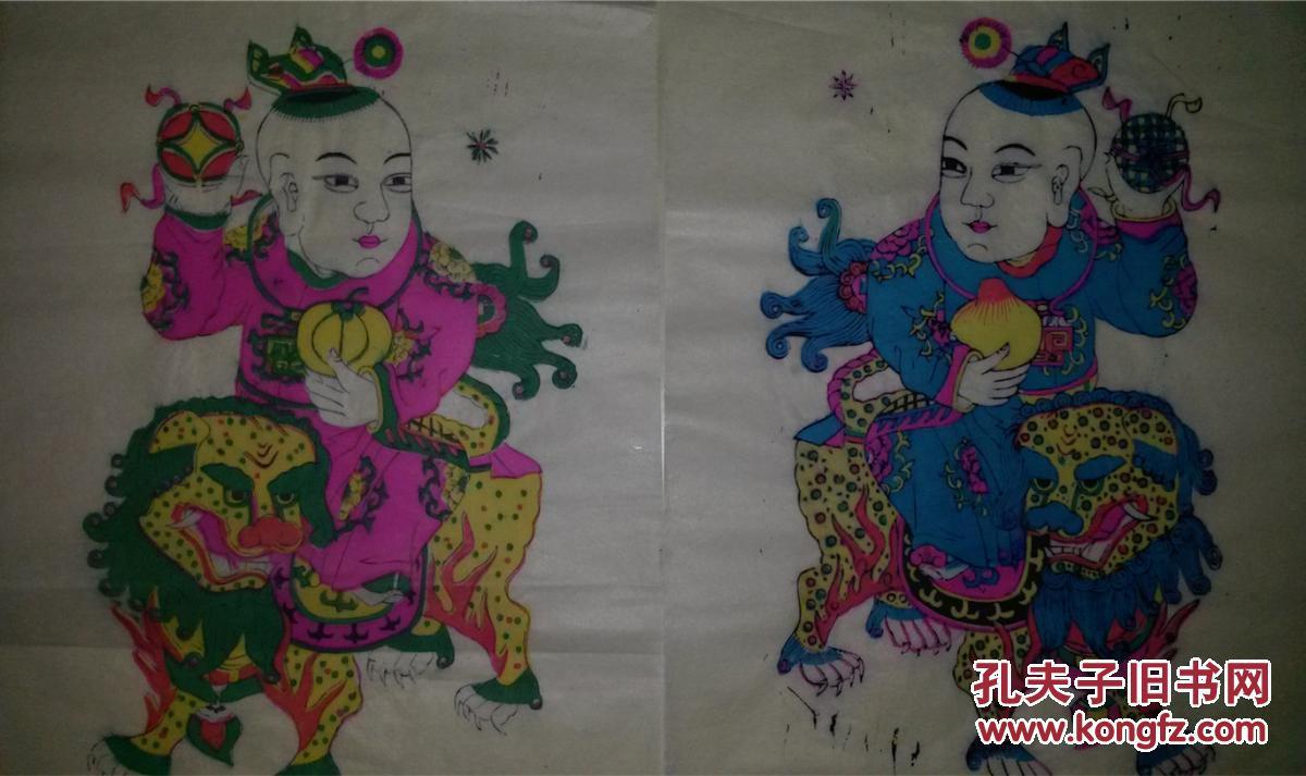 *稀见高密八十年代印清代原版木版年画版画*狮童一对