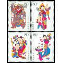 邮票全套4枚:《2005-4:杨家埠木版年画(T)》