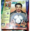 当代体育——中国足球2000年第1期