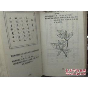太原重型机械学院校友通 信 录 1985