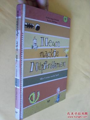 德文原版    精装  Neun nackte Nilpferddamen. (German) Hardcover