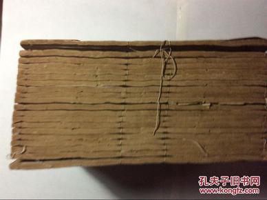 芥子园藏版——绣像第一才子书(三国演义)