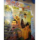 �颁唬����蹇�/�佃���跺�1998骞寸��4��