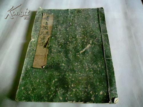 清代老花册[清任预花鸟画册]手工绘画5幅1页书法