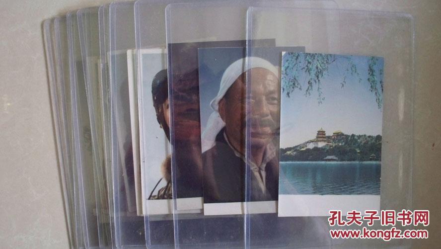 """文革时期拍摄""""颐和园景、人物等,手工上色、彩色照片13张"""