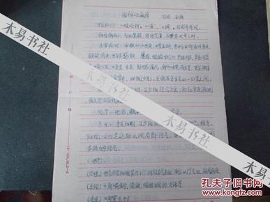面神经麻痹(中医针灸治疗)
