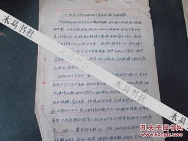 中医药治疗功能性子宫出血病的初步体会
