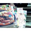生活饮食系列精美甜点+孕产妇+女性+海鲜+新派潮菜共5本合售