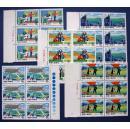 T24,气象带厂铭六方连--全新邮票全套四方连甩卖--实拍--包真